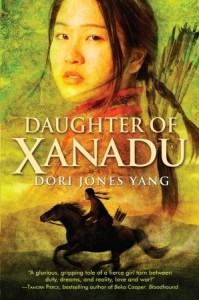 Daughter Of Xanadu Cover