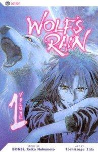 Wolf's Rain Cover