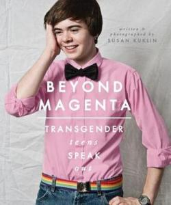 Beyond Magenta Cover