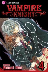 Vampire Knight Vol 4 Cover